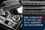 2018款 骏派D80 1.2T自动豪华型