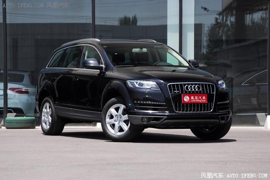 奥迪Q7降价促销 购车最高优惠32.23万元