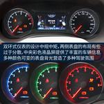 2016款 比亚迪宋 2.0TID 自动旗舰型