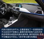 2016款 宝马328i xDrive M运动型