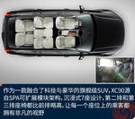 2018款 沃尔沃V90 Cross Country T5 AWD 智尊版