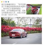 2019款 新一代东风标致508L 1.8T旗舰版