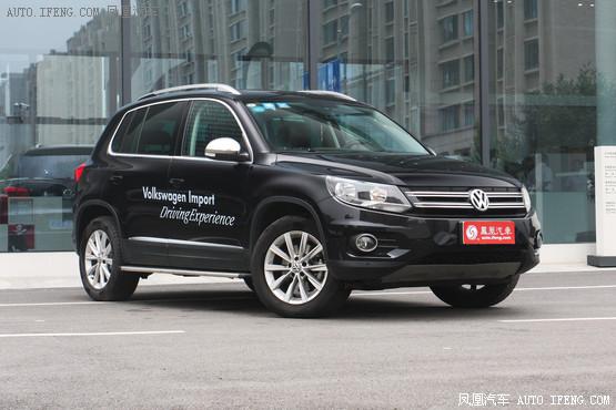 大众Tiguan优惠8.74万元 店内少量现车