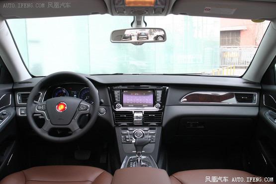 2015款 红旗H7 1.8T 豪华型