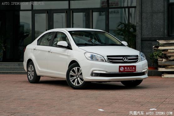 东莞长城C30现金优惠0.15万 现车销售