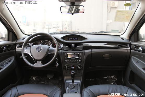 2013款 东风风神S30 1.5L 自动尊雅型