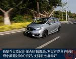2018款 本田飞度 1.5L CVT 潮跑+版
