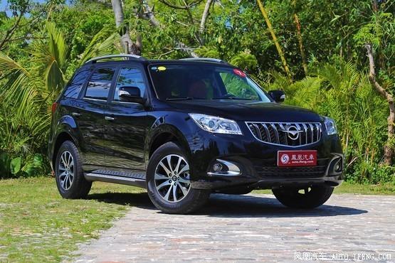 重庆海马S7现金优惠1万 欢迎试乘试驾