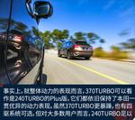 2017款 本田冠道 240TURBO 标准版