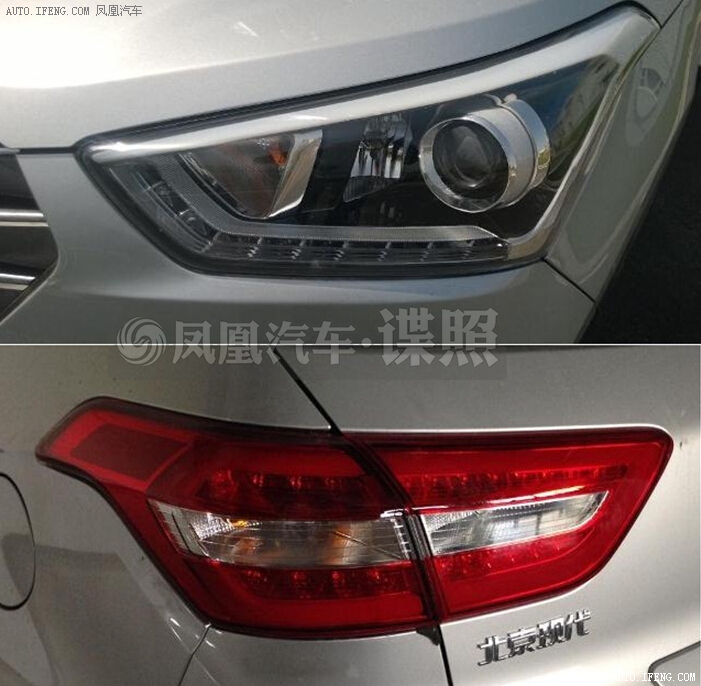 2014 - [Hyundai] iX-25 - Page 4 2073679_3
