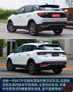 2019款 东风风神AX7 1.6T旗舰版