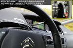 2009款 雪铁龙大C4毕加索 2.0L 豪华型