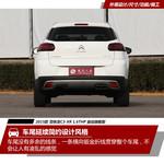 2015款 雪铁龙C3-XR 1.6THP 自动旗舰型