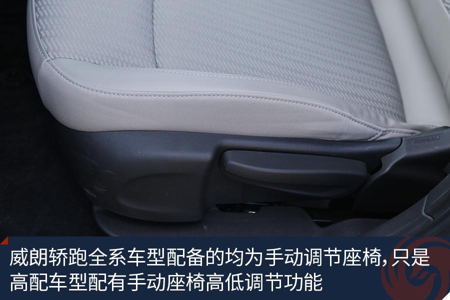 汽车图片 上汽通用别克 威朗 2016款 两厢 15s 自动领先型 图解(13张)