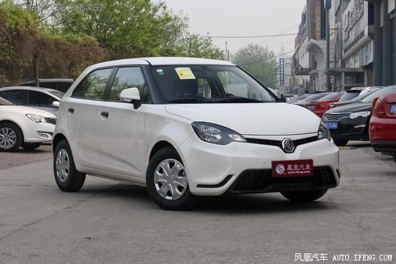 MG3全系最高优惠1.2万元 兰州现车销售
