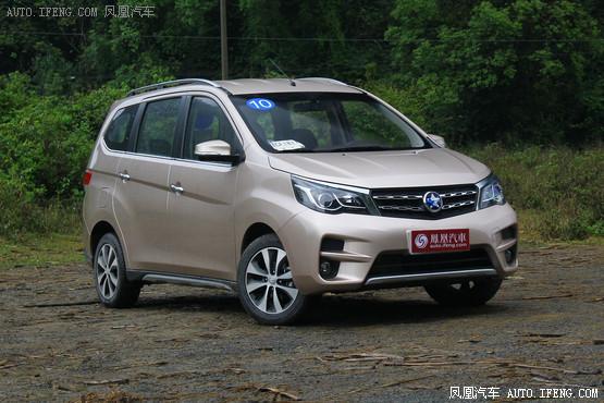 【南昌】泰辰东风启辰M50V售6.58万元起