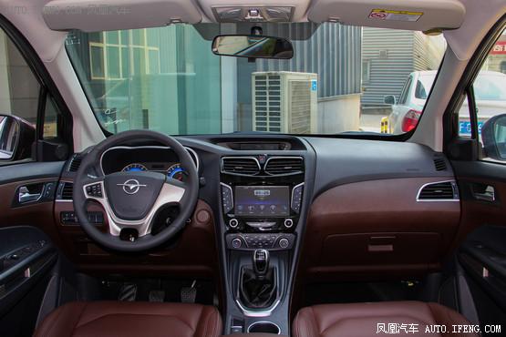 2016款 海马V70 2.0L 手动适·享型 6座