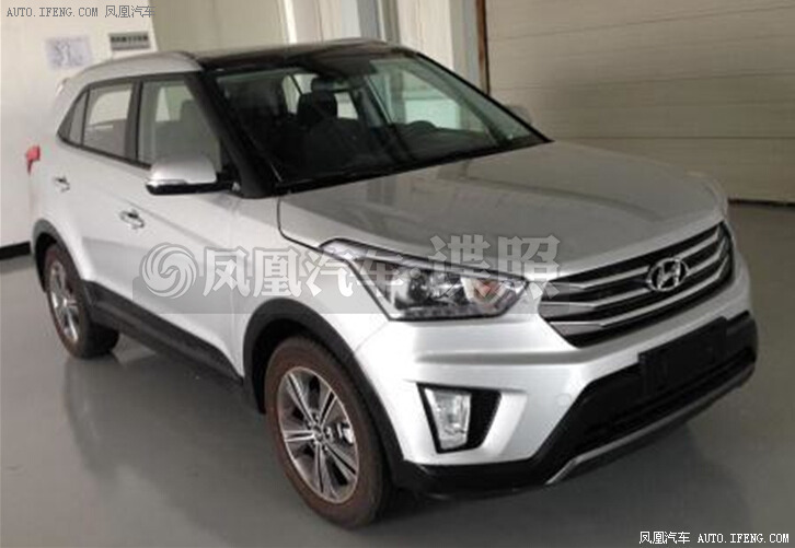 2014 - [Hyundai] iX-25 - Page 4 2073683_3