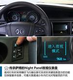 2014款 绅宝D50 1.5L 手动精英版