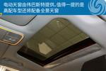 2016款 北汽幻速S6 1.5T 手动领先型