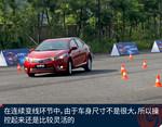 2016款 丰田卡罗拉 1.2T CVT GLX-i