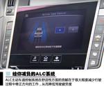 英菲尼迪Q50 2.0T豪华运动版