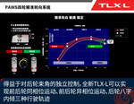 2017款 讴歌TLX-L 2.4L 钻享版