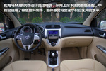 2013款 海马M3 1.5L 手动豪华型