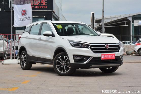 郑州汉腾X5促销优惠2000元 有现车在售