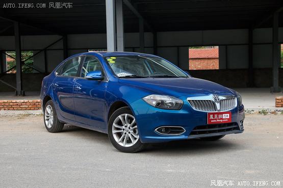 2012款中华H530购车现金优惠6千