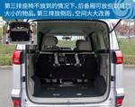 2016款 东风帅客 1.6L 手动豪华型