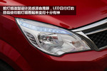 2015款 北汽幻速H2 1.5L 自动尊贵型