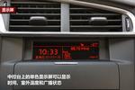 2013款 雪铁龙C L 1.6THP 自动劲享版