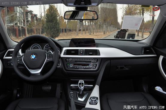 2015款 宝马3系 328Li xDrive 时尚型