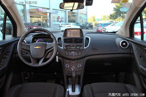 2014款 雪佛兰创酷 1.4T 自动舒适型