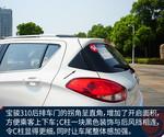 2016款 宝骏310 1.2L 手动豪华型