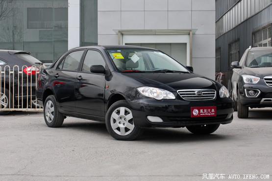 比亚迪F3现金优惠3000元 现车充足在售
