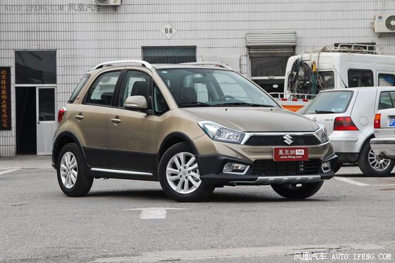 品车如品人 长安铃木天语SX4优惠0.7万