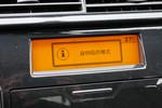 2014款 雪铁龙世嘉 VTS版 1.6L 手动品尚型