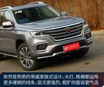 2018款 荣威RX8 30T 智联网四驱至尊版