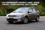 2012款 东南V5菱致 1.5L 自动旗舰型