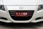 2012款 本田CR-Z