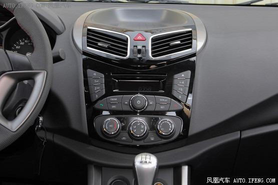 2015款 海马S5 1.6L 手动智乐型