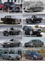 2014款 奔驰E 260 L 豪华版 Sport