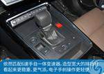2017款 雪铁龙C5 380THP 豪华型