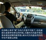 2014款 三菱帕杰罗·劲畅 3.0L 自动四驱行政版