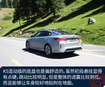2016款 起亚K5 2.0L hybrid PRM