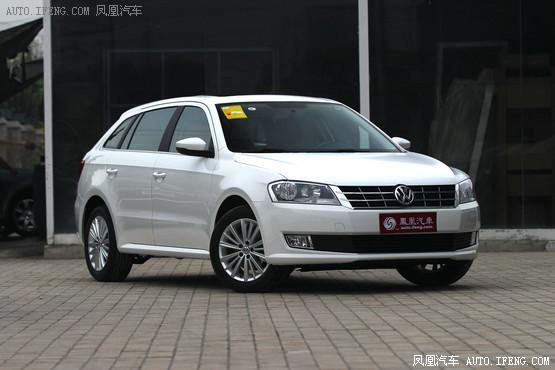 长治上海大众朗行优惠0.5万 购车送装潢