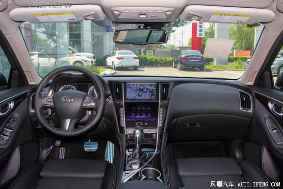 2016款 英菲尼迪Q50L 2.0T 豪华运动版