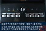 2018款 哈弗F5 1.5T 自动旗舰版